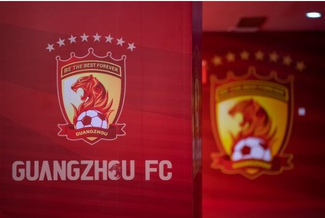 Trước trận gặp Việt Nam, bóng đá Trung Quốc rối ren khi CLB lớn nhất sắp giải thể vì vỡ nợ - ảnh 1