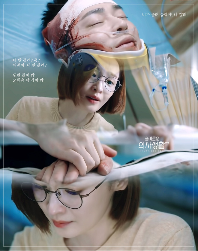 12 khoảnh khắc kinh điển ở Hospital Playlist 2: Từ cười sảng người đến khóc sưng mắt, chưa gì đã thấy nhớ hội F5 rồi! - Ảnh 21.