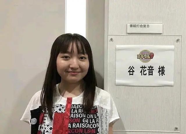Sao nhí đẹp nhất Nhật Bản dậy thì thất bại sau nhiều năm: Tài năng diễn xuất thiên bẩm nhưng ngoại hình thế nào mà bị miệt thị? - ảnh 7