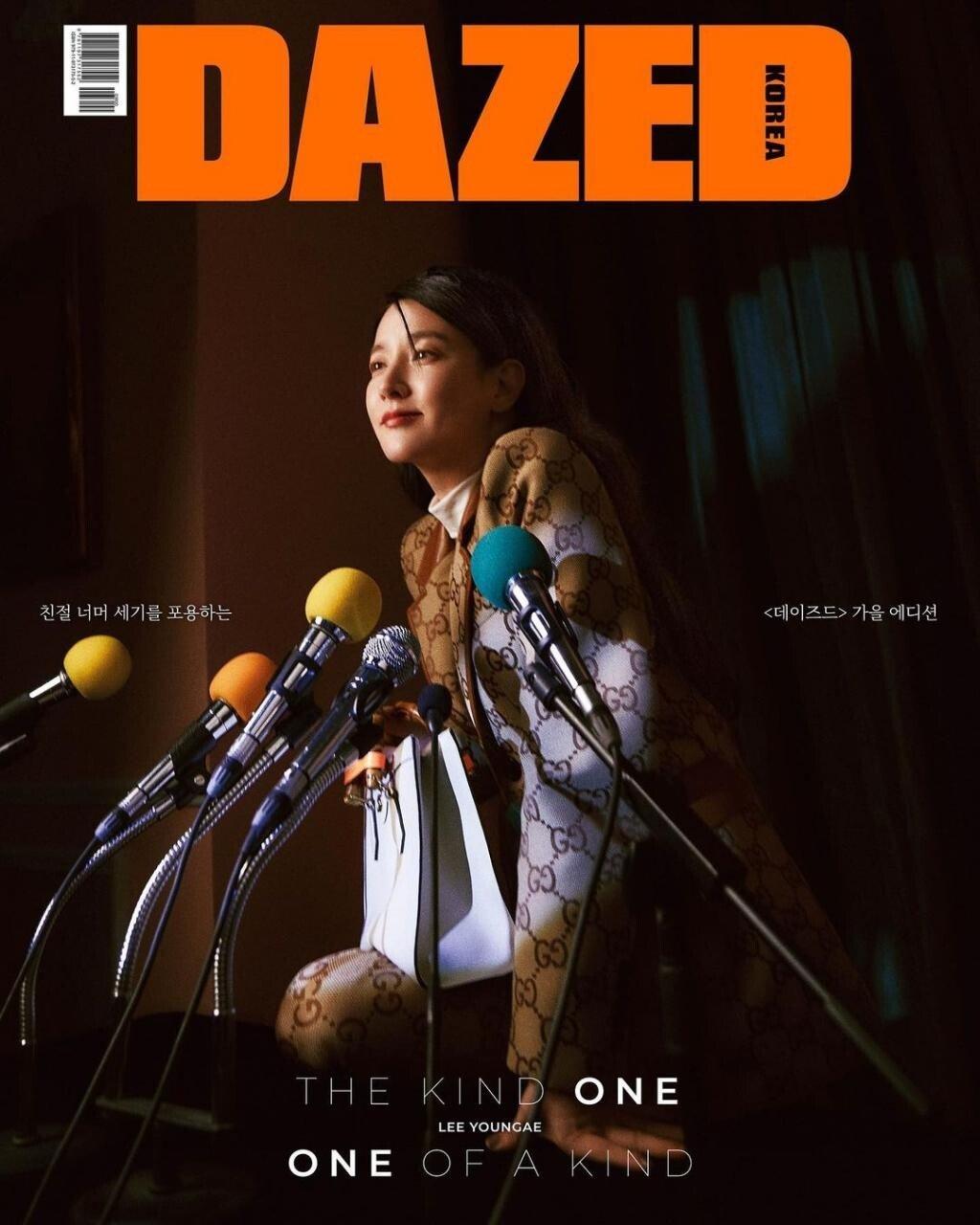 Солонгосын гоо бүсгүй Ли Ян Эйгийн үндэсний эрдэнэсийг хүлээн зөвшөөрдөггүй: үс нь ч гэсэн сонгомол, замыг эвддэг, 180 градусын эмзэглэлд ер бусын өрөвдмөөр байдаг - Фото 11.