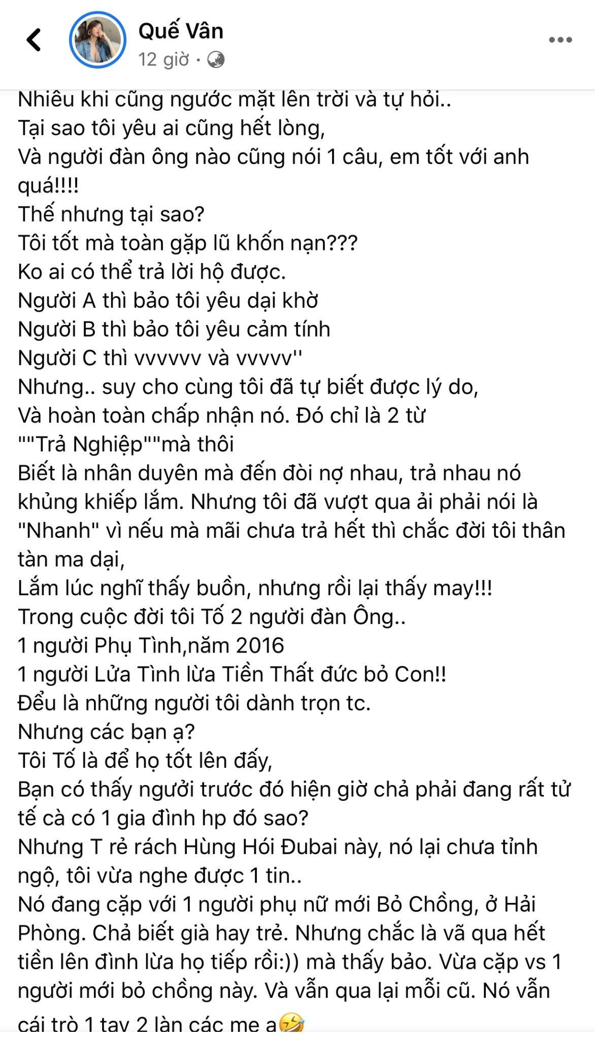 Sau 5 năm Quế Vân nhắc lại drama tình ái với Trường Giang, kèm cả tin nhắn em tốt quá, đừng bỏ rơi anh - Ảnh 2.