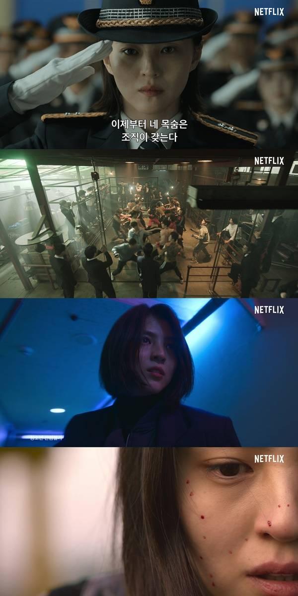 Nàng thơ phim 18+ Han So Hee đơ đến hoảng hồn ở teaser mới, netizen ca thán làm người mẫu giùm! - Ảnh 2.