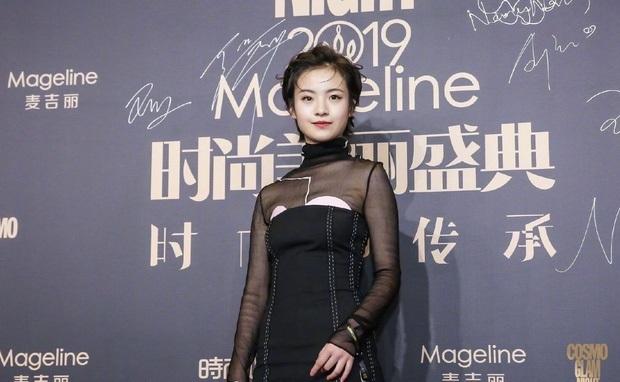 Sao Hoa ngữ có 4 lỗi thời trang mãn tính nhìn chỉ muốn phong sát cho bõ tức! - ảnh 27