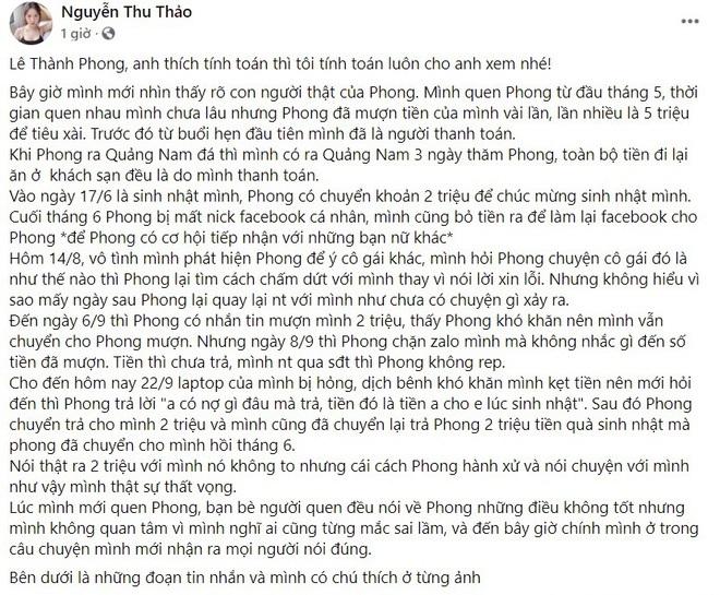 Cựu sao U21 Việt Nam bị bạn gái hot girl tố cắm sừng, lợi dụng tiền bạc và tình cảm - Ảnh 1.