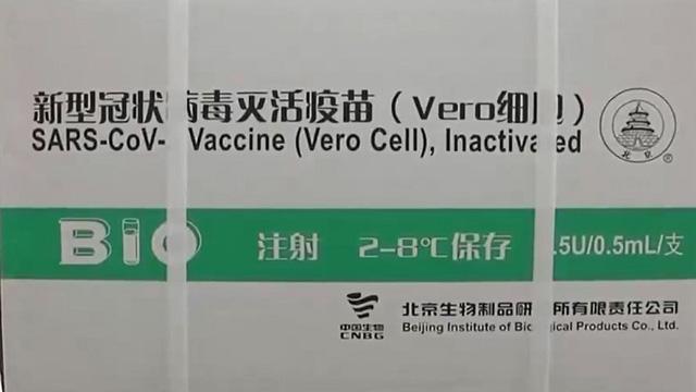 Vaccine - yếu tố quan trọng giúp Trung Quốc khống chế dịch hiệu quả - ảnh 1