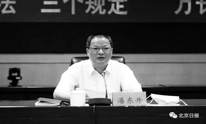 Phó thị trưởng Trung Quốc đột ngột chết vì kiệt sức chống Covid-19: Ổ dịch ở Phúc Kiến kinh khủng cỡ nào? - ảnh 1