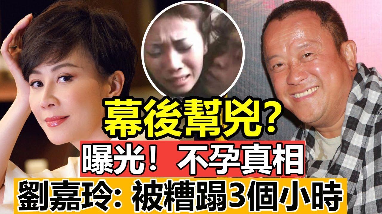 Lưu Gia Linh: Chị đại Cbiz cướp bồ bạn thân, tủi nhục vì bị mafia cưỡng hiếp sau 3 tiếng mất tích bí ẩn và cú twist ở tuổi 55 - Ảnh 8.