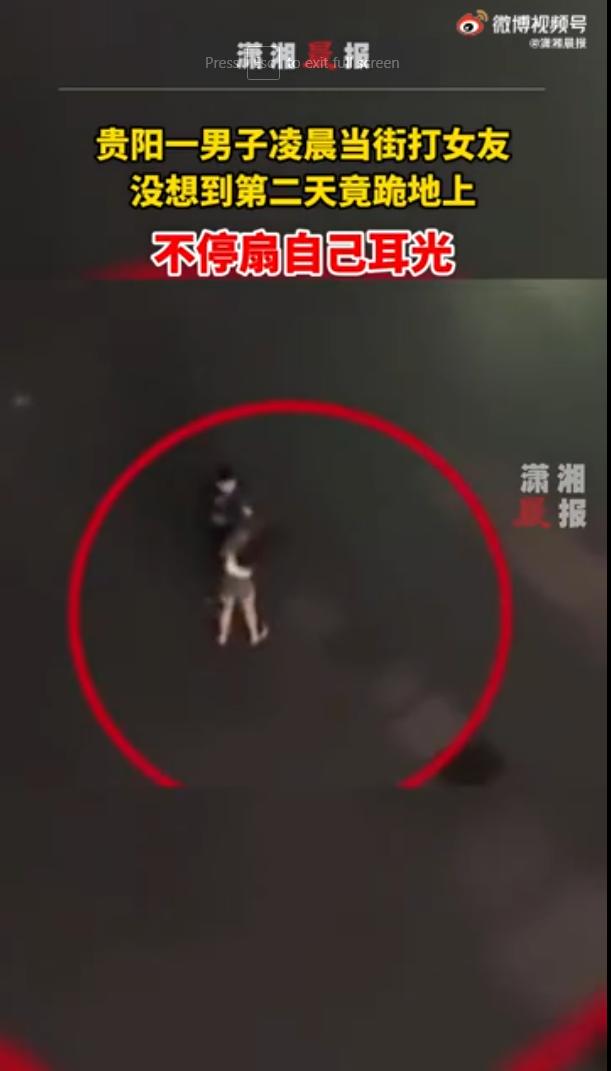 Clip: Cặp đôi miệt mài đánh lộn giữa đường suốt đêm, trời tảng sáng thì quỳ lạy xin lỗi nhau rồi cùng bị bế về đồn - Ảnh 2.