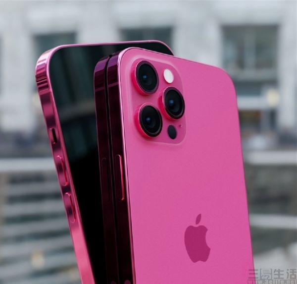 Soi hint trong thư mời sự kiện Apple, chắc chắn sẽ có iPhone 13 màu hồng? - Ảnh 7.