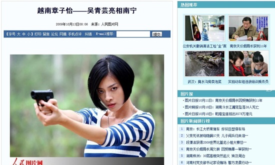 Những sao Việt được truyền thông nước ngoài chú ý 12