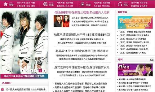 Những sao Việt được truyền thông nước ngoài chú ý 14