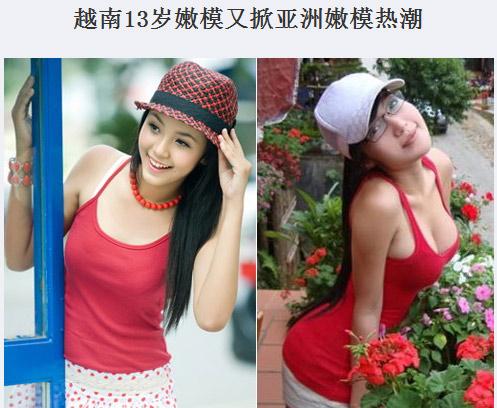 Những sao Việt được truyền thông nước ngoài chú ý 9