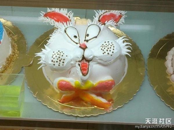 Những chiếc bánh sinh nhật... xấu kinh hoàng 15