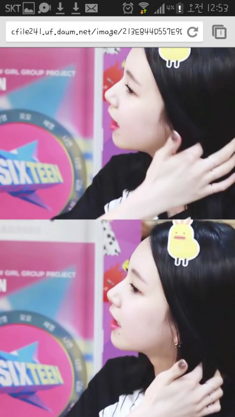 151123-star-chaeyoung1-bcb3d