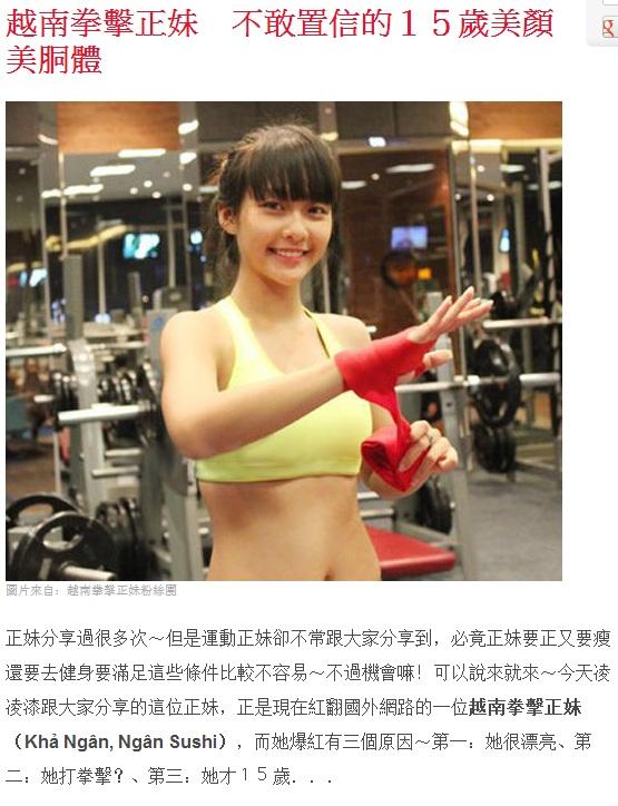 """Vẻ đẹp của """"Boxing girl"""" Khả Ngân gây sốt tại Hàn Quốc 2"""