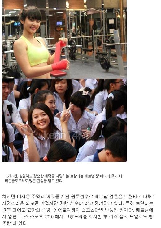 """Vẻ đẹp của """"Boxing girl"""" Khả Ngân gây sốt tại Hàn Quốc 4"""