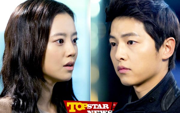 Song Joong Ki hôn say đắm Moon Chae Won 1