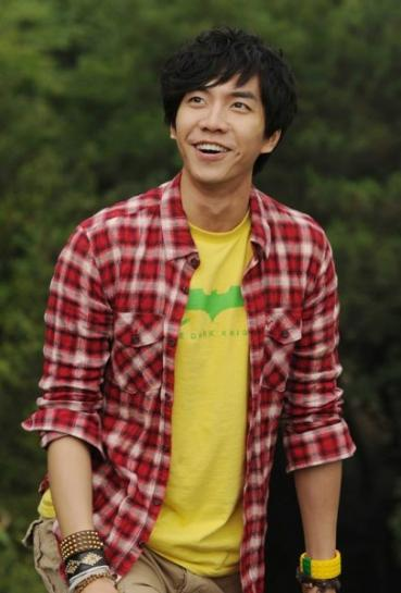 Shin min ah dating lee seung gi