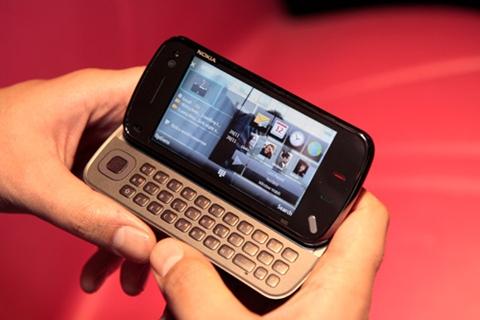 Tổng Hợp Mã Số Bí Mật Của điện Thoại Nokia Và Iphone