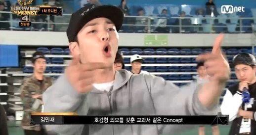 Картинки по запросу kim min jae show me the money