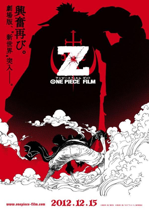 """""""One Piece"""" lộ diện kẻ-thù-mạnh-nhất của Hải tặc Mũ Rơm"""