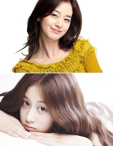 Kim Tae Hee Ji Yeon Kim Tae Hee &qu...