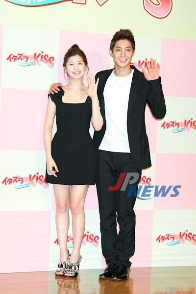 jung so min and kim hyun joong dating in real life 2014