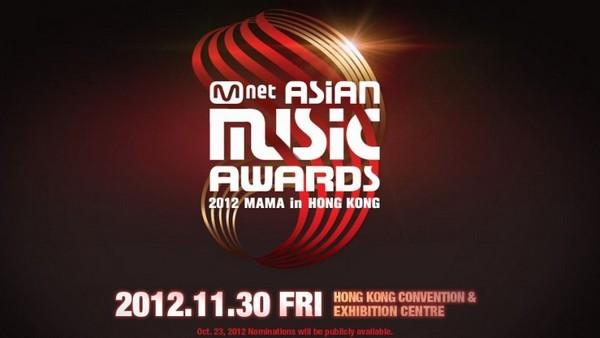 Lễ trao giải MAMA 2012 đến Hong Kong