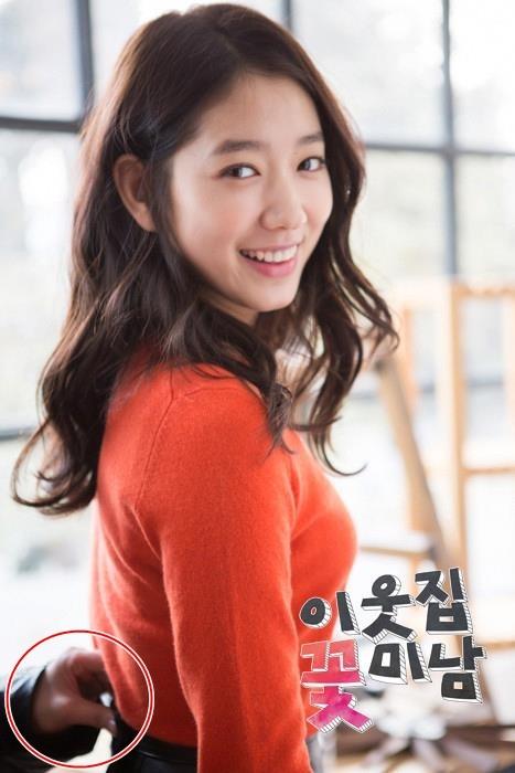 Bàn tay lạ nghịch cạp váy của Park Shin Hye 1