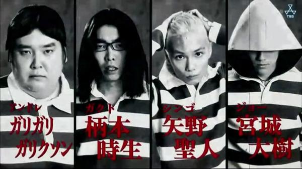 Live-action Prison School: Nam chính Taishi Nakagawa bị kéo vào