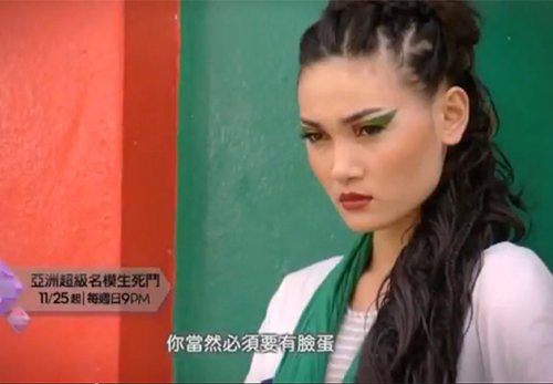 Thùy Trang nổi bần bật giữa dàn Asia Next Top 3