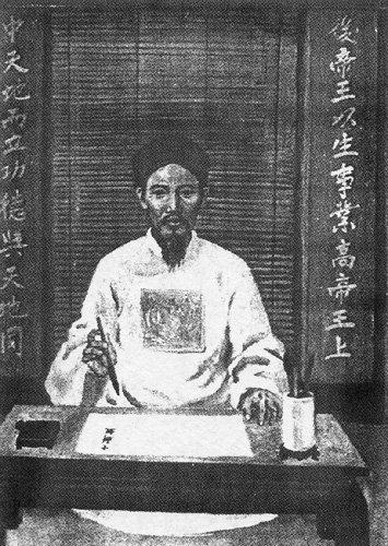Chu Văn An - Người Thầy mẫu mực 2