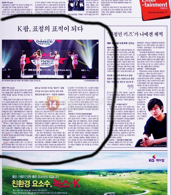 """Thậm chí báo chí Hàn Quốc còn lên án cả việc nhạc sĩ Nguyễn Cường và nhiều  nhà sản xuất âm nhạc Việt Nam coi việc """"đạo nhạc"""" này của Sơn Tùng M-TP ..."""