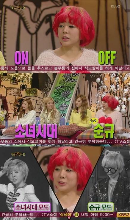 """Yoona """"hot"""" nhất nhóm SNSD tại Trung Quốc 2"""