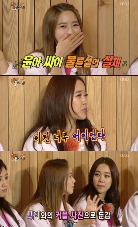 SNSD từng bị sốc với tin hẹn hò của Yoona và Sooyoung 1