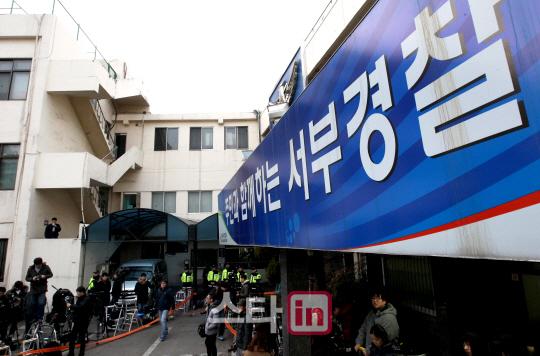 """Park Shi Hoo """"tố"""" cảnh sát Tây Seoul sai luật 6"""