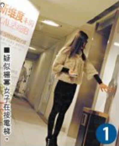 Dương Mịch bị tóm ảnh ra vào bệnh viện thẩm mỹ 2
