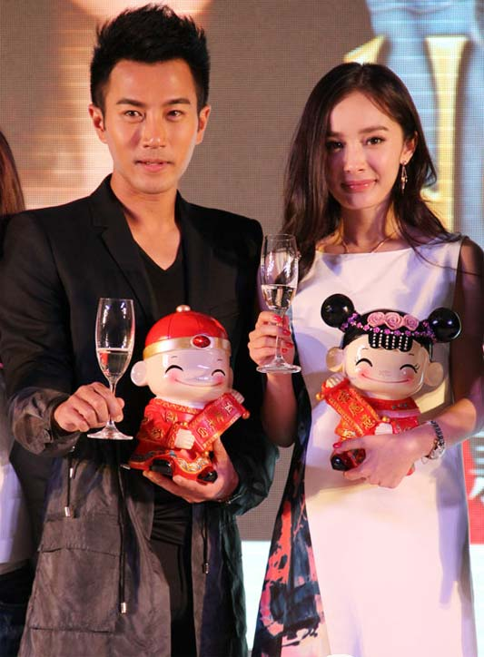 Rộ tin Dương Mịch sẽ cưới vào tháng 10 2