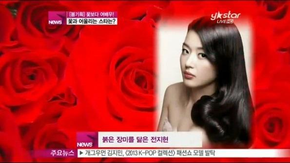 Những mỹ nhân Hàn đẹp như tiên hoa 7