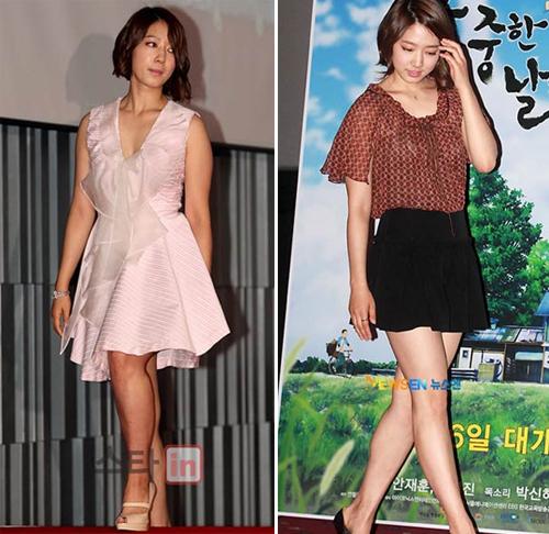 Những sao Hàn sở hữu đôi chân không đẹp 15
