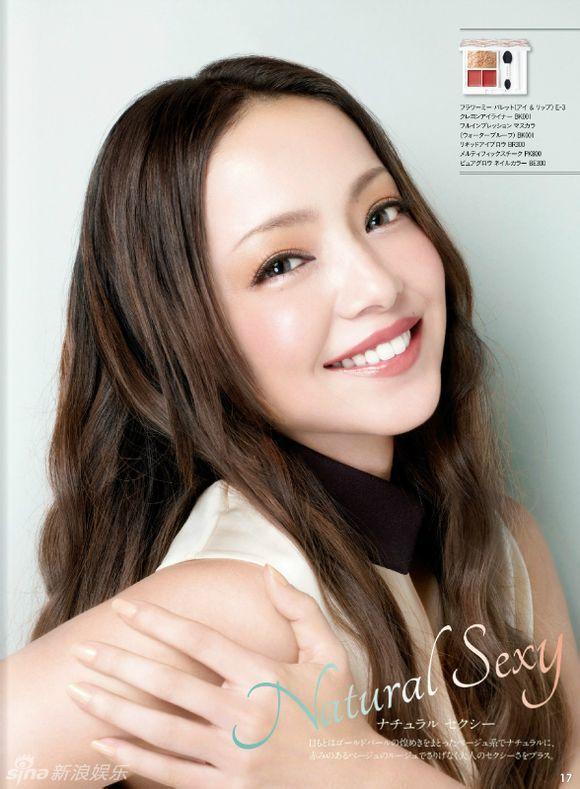 Cbiz chao đảo vì Diva Nhật 36 tuổi trẻ như gái 18 6