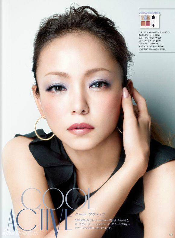 Cbiz chao đảo vì Diva Nhật 36 tuổi trẻ như gái 18 12