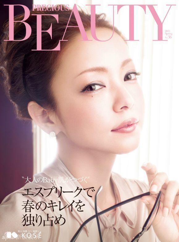 Cbiz chao đảo vì Diva Nhật 36 tuổi trẻ như gái 18 9