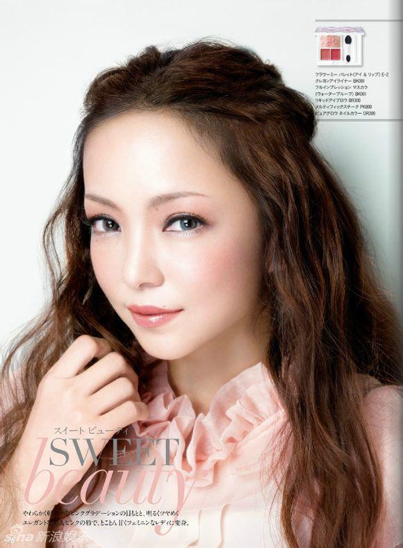 Cbiz chao đảo vì Diva Nhật 36 tuổi trẻ như gái 18 1