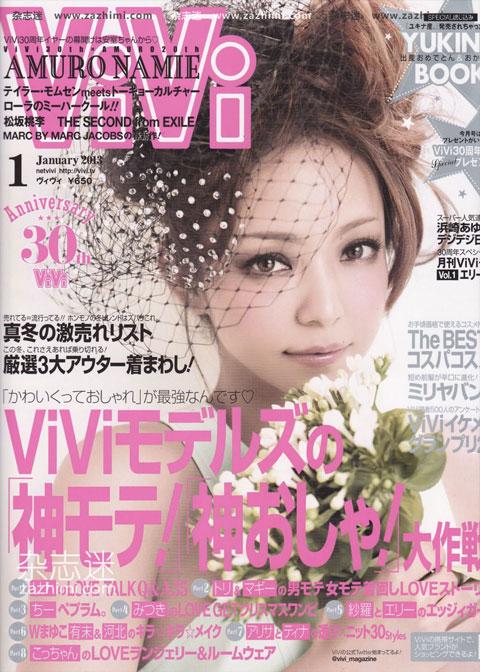 Cbiz chao đảo vì Diva Nhật 36 tuổi trẻ như gái 18 11