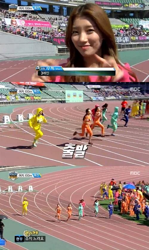 Suzy (Miss A) xấu hổ vì liên tiếp bét bảng 2