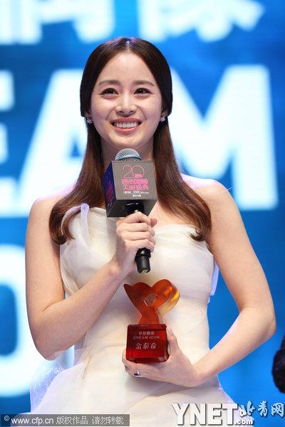 Kim Tae Hee và Phạm Băng Băng nổi bật giữa rừng sao Hoa ngữ 3