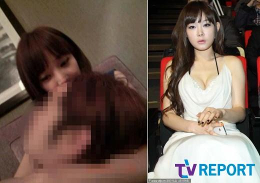 Tranh cãi việc chứng minh ảnh nóng của Kris (EXO-M), Jang Geun Suk 1