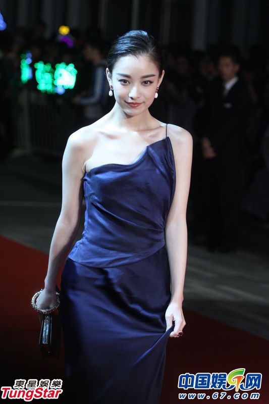 Kim Tae Hee và Phạm Băng Băng nổi bật giữa rừng sao Hoa ngữ 11