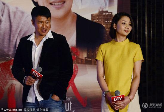 """""""Dương Quý Phi xấu nhất Trung Quốc"""" hốt hoảng vì bị sàm sỡ 5"""